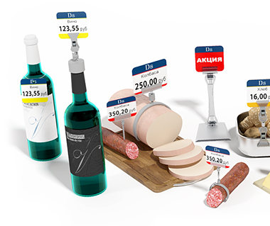 Заказать качественные торговые аксессуары для магазинов по низким ценам в Феодосии предлагает компания «Техностоун»