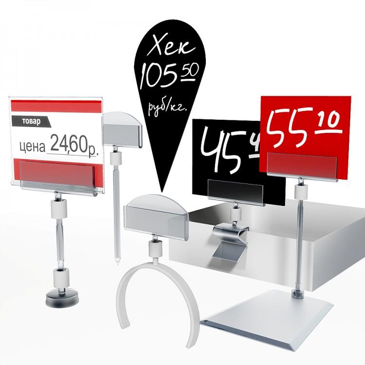 Заказать различные торговые аксессуары для магазинов по доступным ценам в Симферополе предлагает компания «Техностоун»